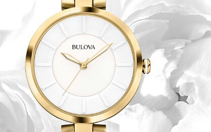 Bulova Dress White Dial Gold-tone Ladies Watch 97L142