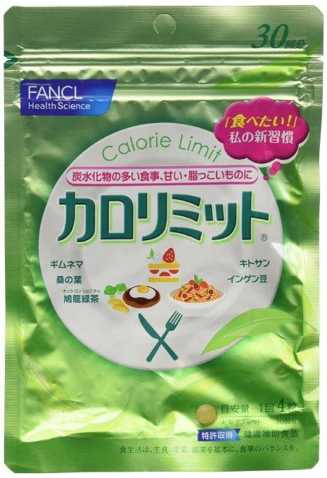 FANCL Calorie Limit 120tablets