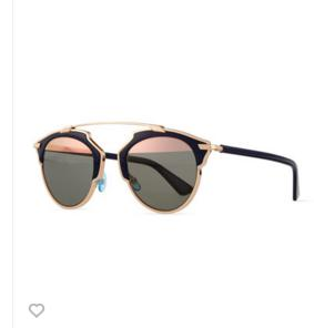 Up to $200 Off Dior Soreal Sunglasses @ Neiman Marcus