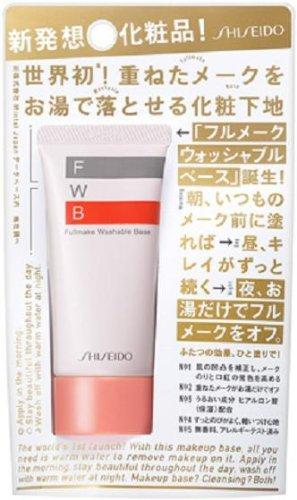 FWB Shiseido FT Fullmake Washable Base, 35 Gram