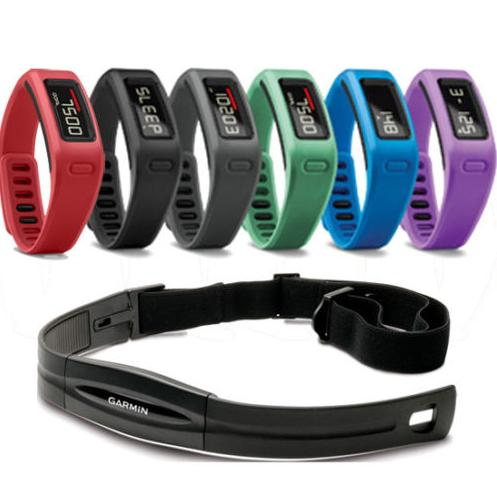 $49.99 Garmin Vivofit Bluetooth Fitness Band Bundle with Heart Rate Monitor
