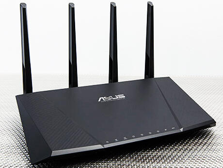 ASUS RT-AC87U Dual-band 4x4 AC2400 4-port Gigabit Gaming Router