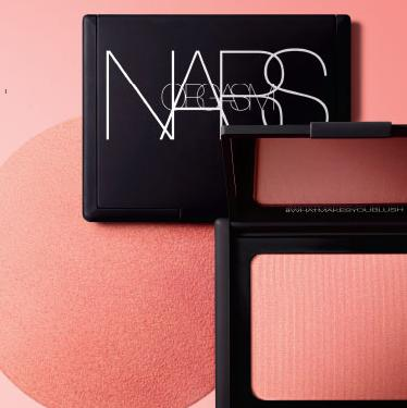 Receive a complimentary NARS gift box & mini Orgasm Lip Glosswith $30 purchase @ NARS Cosmetics