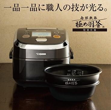 From ¥ 4,967 Amazon Japan Zojirushi Rice Cooker