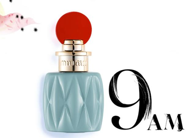 Free Perfume Mini with$25 Beauty Purchase or more @ Sephora.com