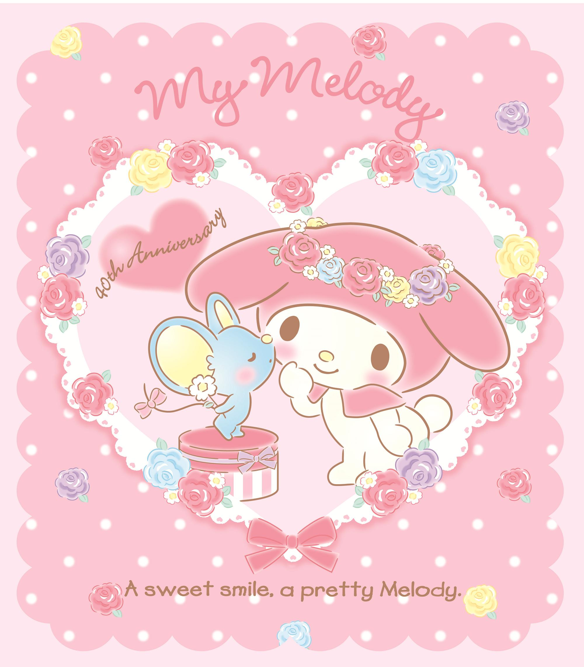 From $3.90 Sanrio My Melody @ Amazon Japan
