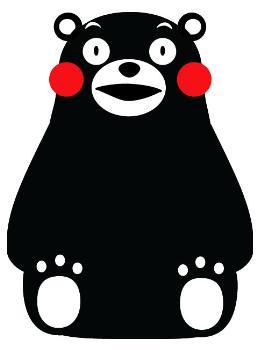 From $5.62 KUMAMON @ Amazon Japan