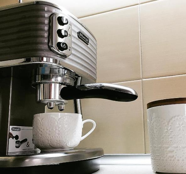 Up To 40% OffDe'Longhi Espresso Machines @Sur La Table