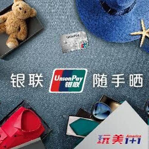 UnionPay x Tanger Outlets App Event Posting Your Union Pay Purchase, Get A Chance To Win Panasonic NA97 Hair Dryer