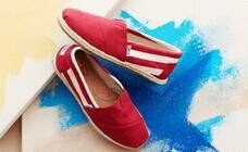 Up to 50% Off Toms Shoes @ Hautelook