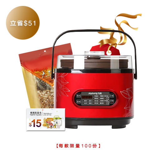 $58! JOYOUNG Multifunction Slow Cooker + Soup Material + $15 Gift Card ($109.25 Value) Preview~Flash Sale Every 11am PST!