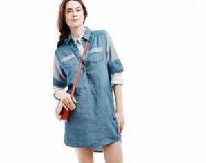 Up to 62% Off Maje, Sandro and more brands clothing @ Gilt
