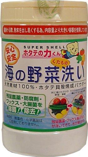 Japanese Natural Vegetable Cleaning Powder