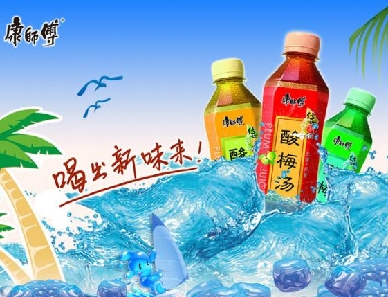 10% Off Asian Popular Soft Drinks Sale @ Yamibuy