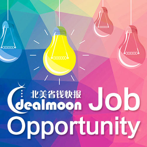 Job Opportunity! Dealmoon Operation Department is hiring talents in Dallas.