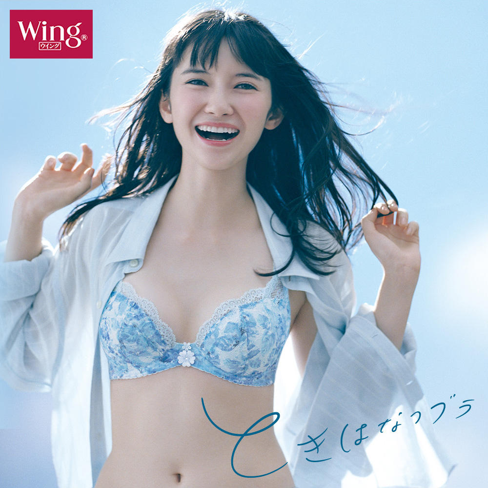 From $16.07 Japan Wing/Wacoal Bra @Amazon Japan