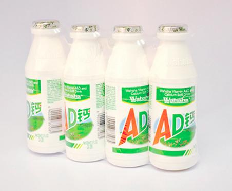 WAHAHA vitamin A&D and calcium 4bottles