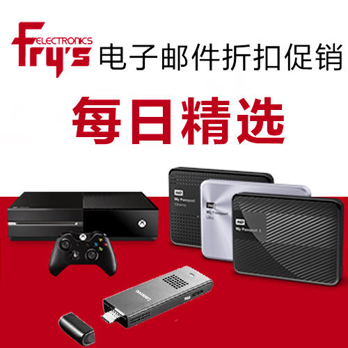 Start Saving Email Promotion Deals 5.19.16@ Fry's