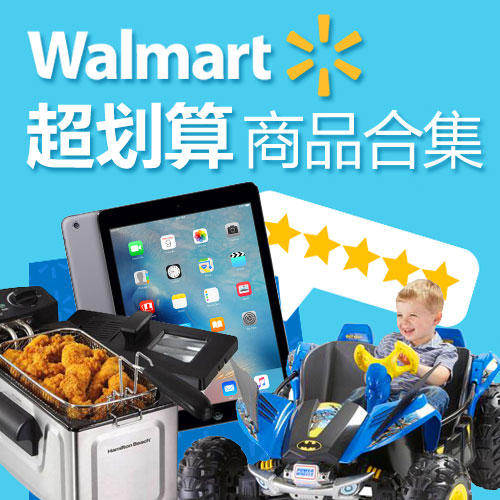 Save money. Live better. Updated Daily! Walmart Deals roundup
