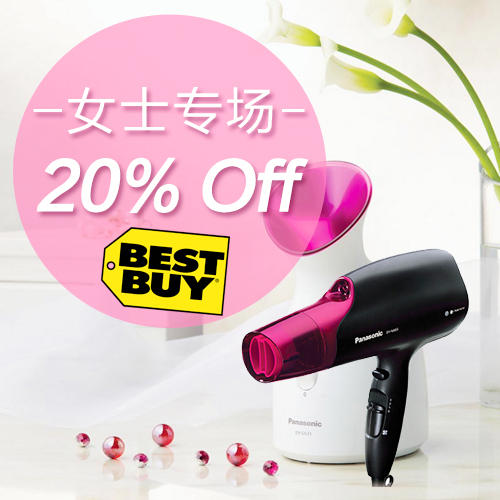 20% Off ! Editor picks for ladies regular priced personal care items