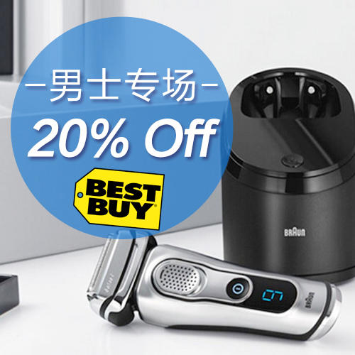 20% Off ! Editor picks for men regular priced personal care items