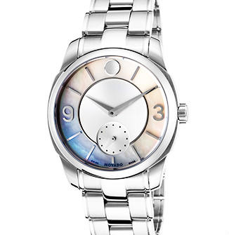 Up to 69% Off Movado Women's Diamond Stainless Steel Watches(Dealmoon Exclusive)
