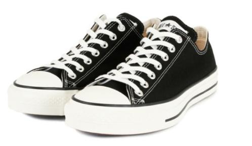 $130.58 Made in Japan Converse