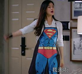 $6.59 Amazon.com: Superwoman Character Apron Sexy Fashion Apron Funny Joke Gift for Kitchen Cooking (Superwoman): Home & Kitchen