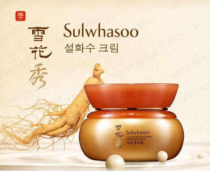 $169 Sulwhasoo Concentrated Ginseng Renewing Cream On Sale @ COSME-DE.COM