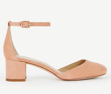 Extra 60% Off Select Shoes Styles @ Ann Taylor
