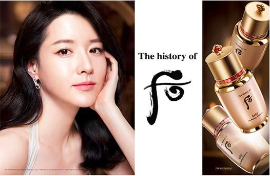 THE HISTORY OF WHOO Ja Saeng Essence Special Set