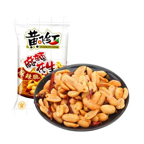12% Off HUANG FEI HONG Spicy Peanuts, Multiple Flavors