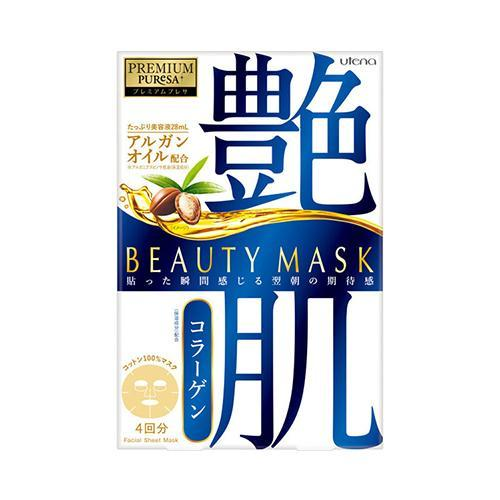 5/23日:UTENA Premium Beauty Acid Mask 4Pcs for $9.14 Flash Sale Every 11am PST