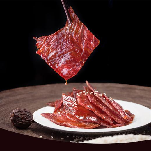 12% Off Beef Jerky Sale, Multiple Options @ Yamibuy