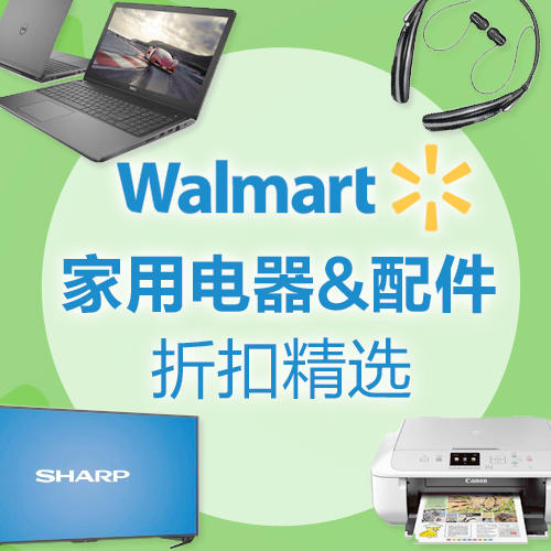 Walmart Electronics Deals Roundup