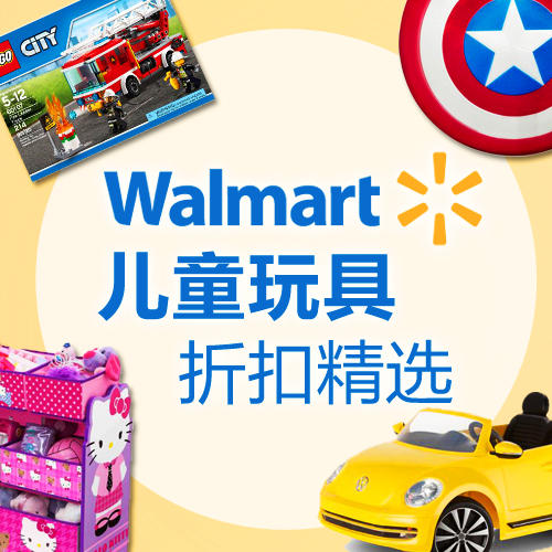 SPECIAL BUY! Walmart Toys Deals Roundup
