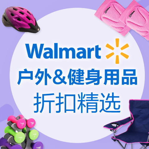 Walmart Sports&Outdoors Deals Roundup