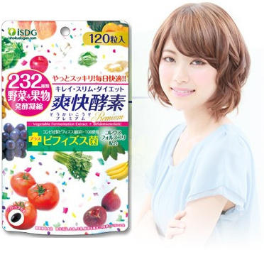 From $15.77 ISDG Diet Enzyme @ Amazon Japan