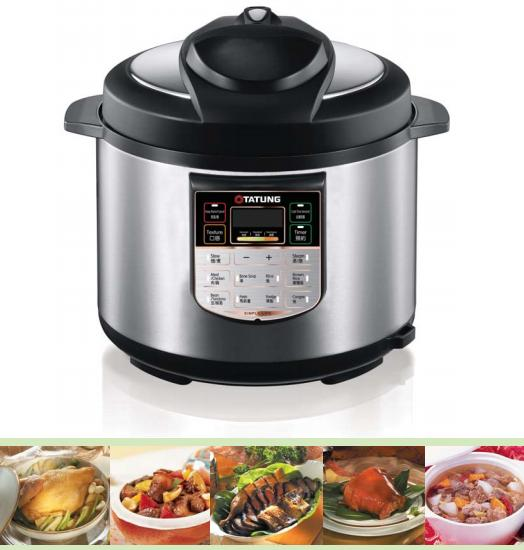 $63.99 TATUNG TPC-5L 5L Pressure Cooker with Inner Pot - Stainless Steel