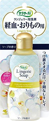 $1.89 Sarasaty Lingerie Detergent 120mL @ Amazon Japan