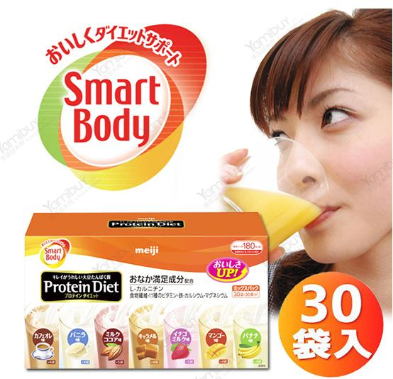 12% Off MEIJI Protein Diet Supplement 30 Packs