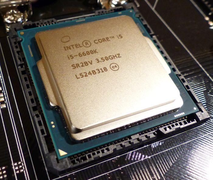 $219.99 Intel Core i5-6600K Processor 3.5GHz