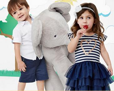 Up to 45% Off Baby Sale @ Bloomingdales