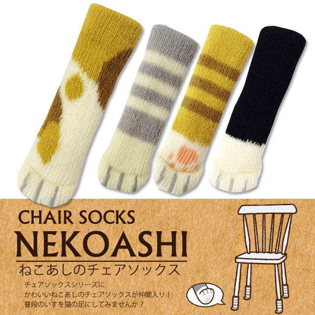 $6.35 Cat Paws Chair Socks @ Amazon Japan