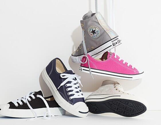 Up to 50% Off Converse @ Hautelook