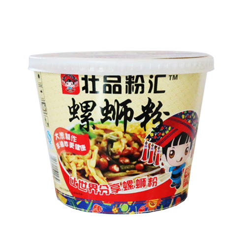 From $3 + Extra 12% Off Instant Spicy Rice Noodle, Multiple Options