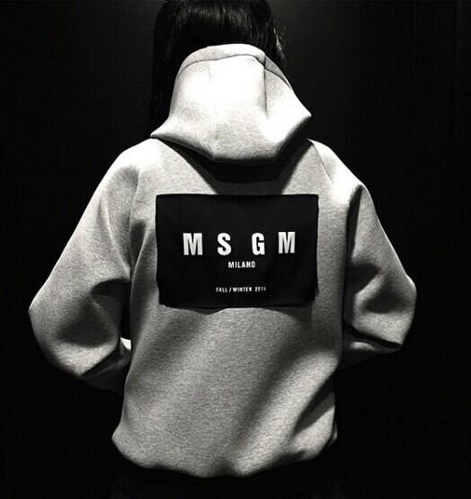 Up to 70% OFF MSGM Summer Sale @ SSENSE