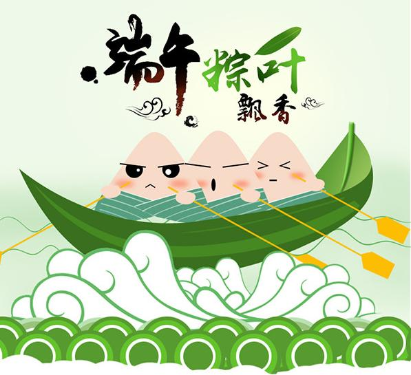 12% Off on 2000+ Items Dragon Boat Festival Sale @ Yamibuy