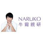 Up to 58% Off The Most Popular Product @ Naruko