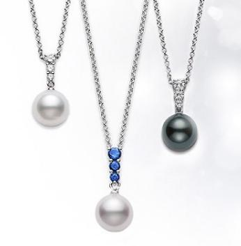 Up to $175 Off Mikimoto Pearl Sale @ Saks Fifth Avenue